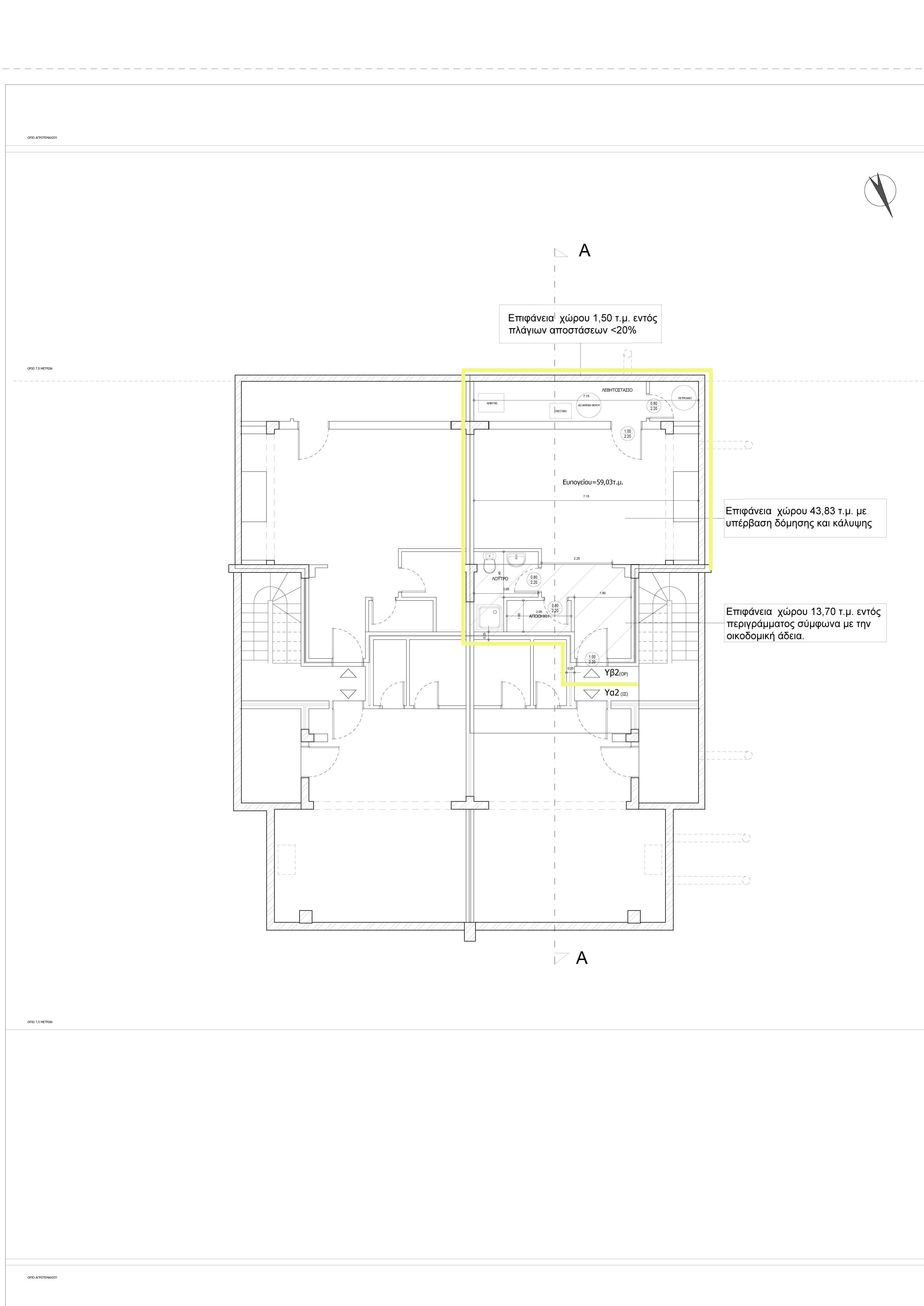 planimetrie/E4FQ2fsrlQ.jpg
